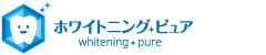 whitening-pure(ホワイトニングピュア 金山本店)